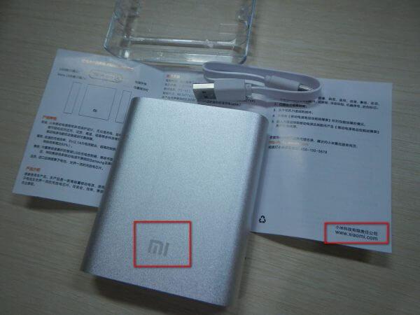 """Logo Xiaomi pada powerbank Xiaomimi """"OEM"""""""