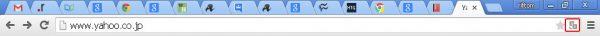 """Google Chrome - ikon """"Translate"""""""